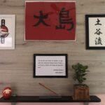 Avanza 2021 en Oshima Dojo